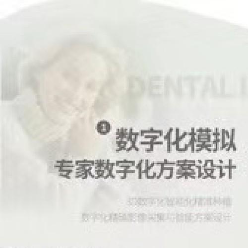 【种植牙】瑞士进口种植牙