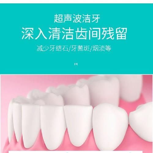 【洗牙】舒适型超声波洁牙spa洗牙
