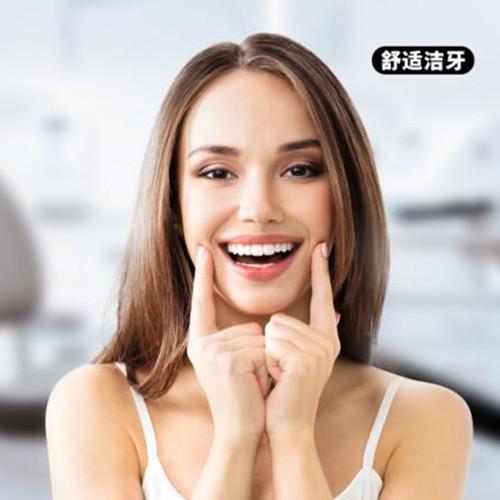 【洗牙】仅售450元,享受门市价680元法国赛特利舒适洁牙