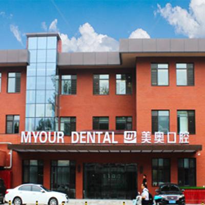 济南哪个口腔医院整牙好?公布济南比较好的牙科医院!