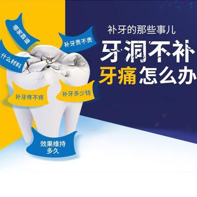 杭州补牙哪家医院更好?杭州补牙一般多少钱?可以医保吗?