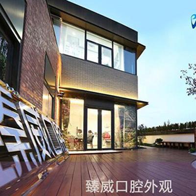 上海臻威口腔好不好?优势特色项目科普还包含改善价格!