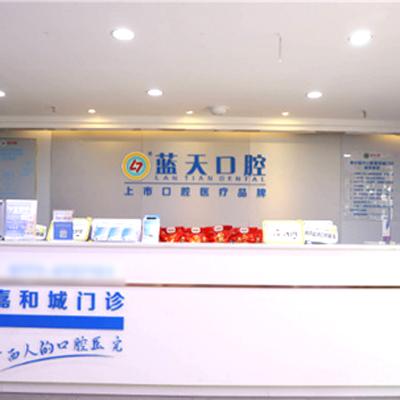 南宁牙科诊所排名汇总,南宁哪家牙科比较实惠又好?